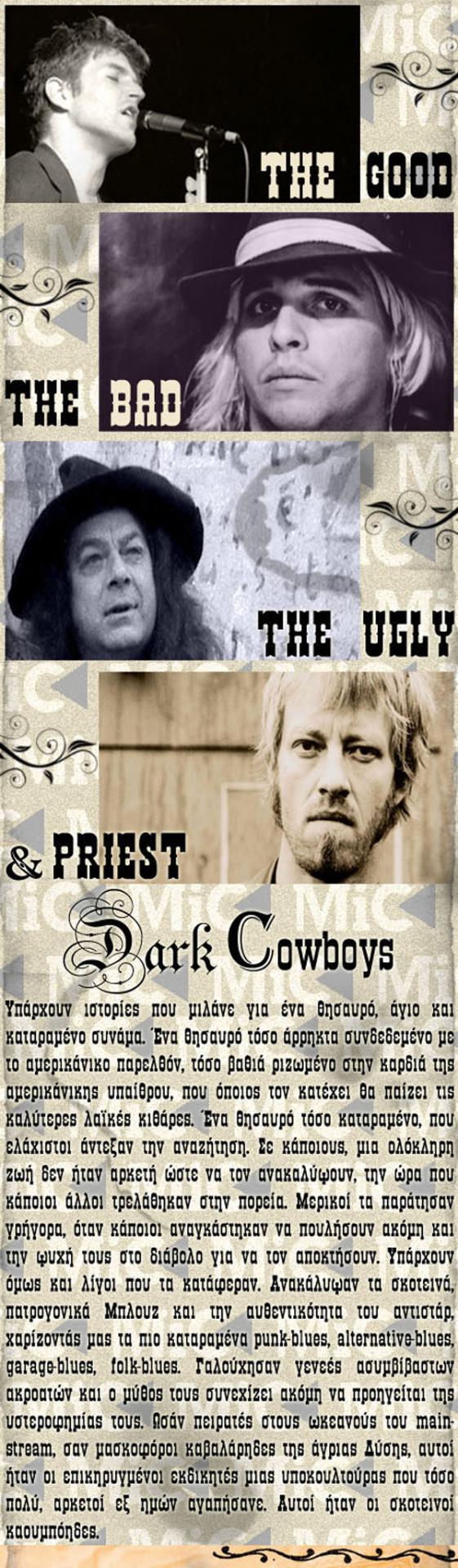 Dark Cowboys
