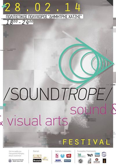 Soundtrope: Sound + Visual Arts Festival