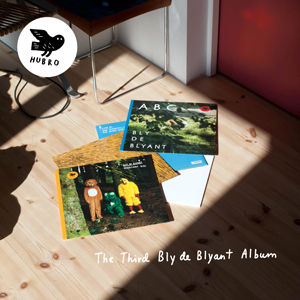 Bly De Blyant - The Third Bly de Blyant Album