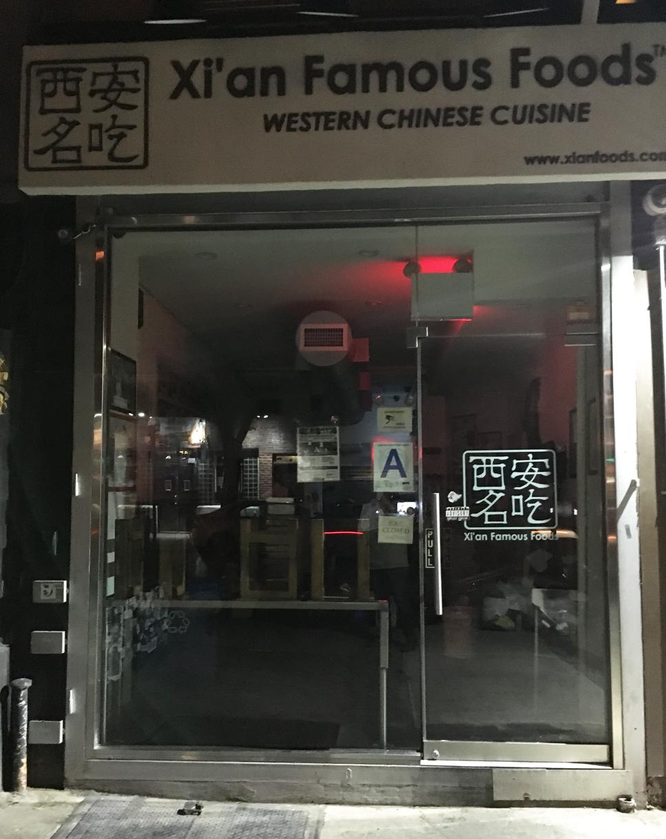 Xi-an μετά τα μεσάνυχτα