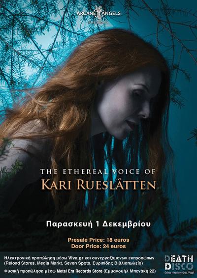 Kari Rueslåtten