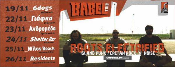 Babel Trio