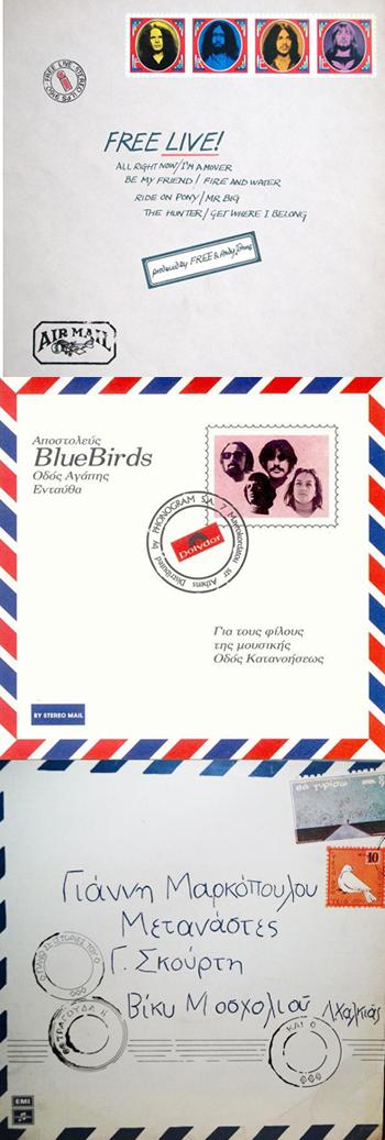 Free BlueBirds Μαρκόπουλους