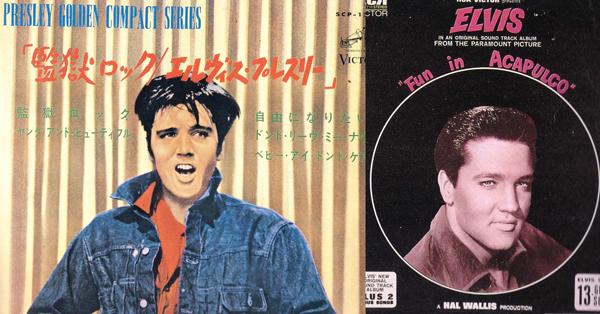Elvis - Ιαπωνίας + Ισραήλ