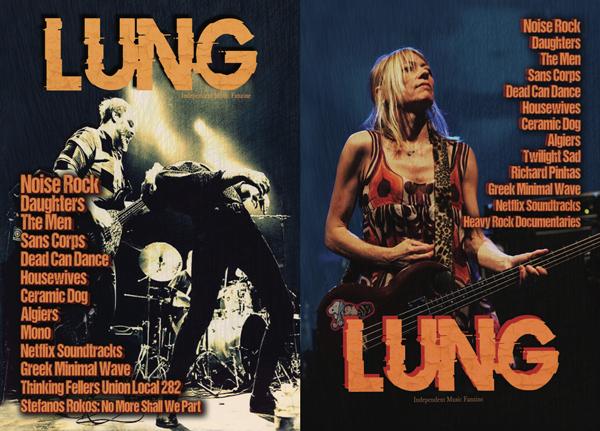 Τα δύο εξώφυλλα του νέου Lung