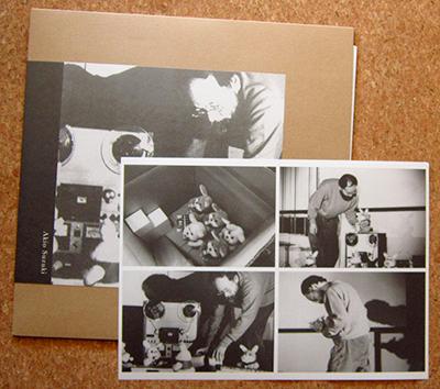 Akio Suzuki - Jumping and Standing 1984