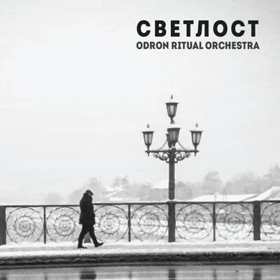 Svetlost - Odron Ritual Orchestra
