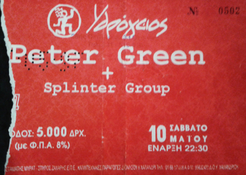 Peter Green live in Thessaloniki