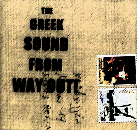 The greek sound from