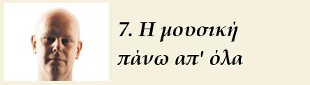 radiohead 7