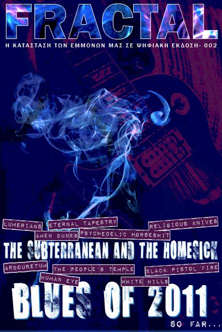 The subterranean