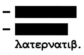 Laternativ