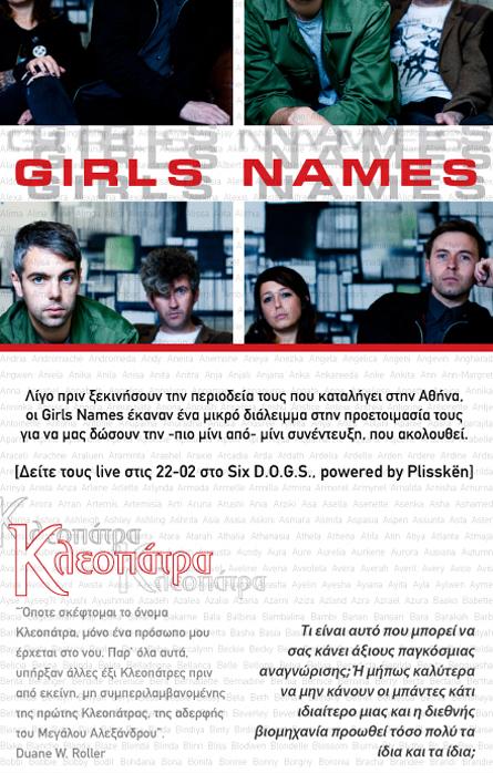 GirlsNames1