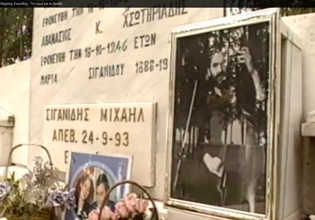 Proi-Vrady ΑΠΕΒ 24-9-93