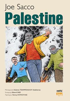 Joe Sacco - Palestine