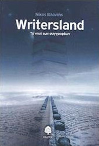 Writersland