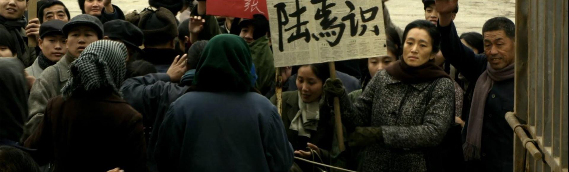 Zhang Yimou - Coming Home