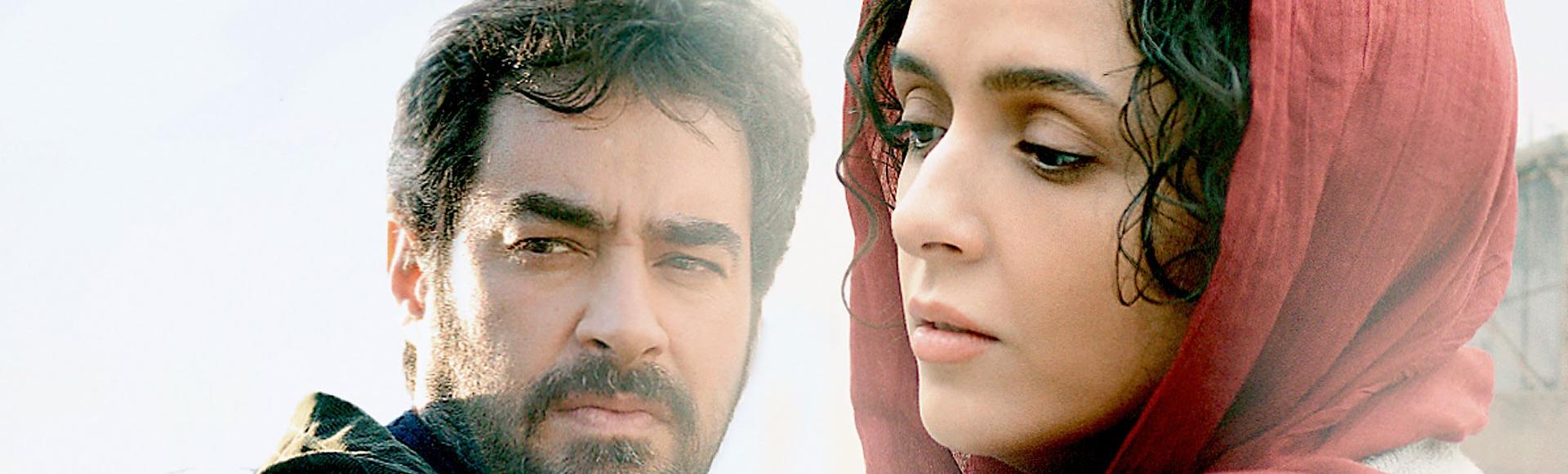 Ο εμποράκος του Aghar Farhadi