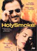 Campion Holy smoke