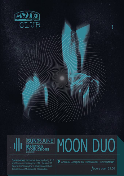 Moon Duo + Mech_nimal + Beyond the Blackout