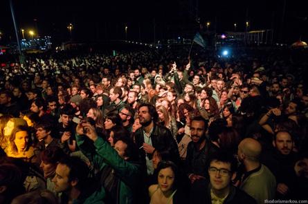 Primavera Crowd