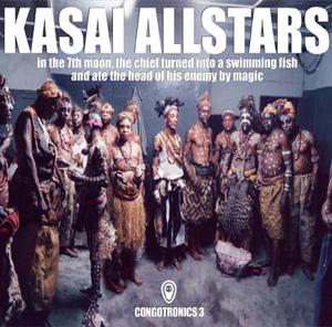 Kasai All Stars