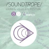 Soundtrope: Sound + Visual Arts Festival