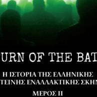 Return of the Bats #2