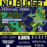 NoBudgetFest