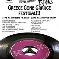 Greece Gone Garage