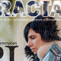 Fractal in the Mic PJ Harvey