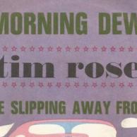 Οι δέκα καλύτερες διασκευές του Morning dew