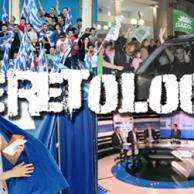 Heretology - Vol 16