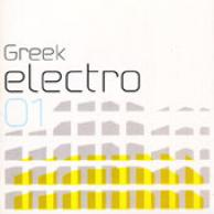 Greek Electro