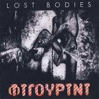 Lost Bodies Φιγουρίνι