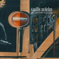 Vasilis Avdelas The end is the beginning