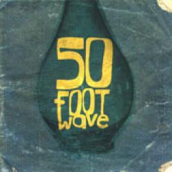 50 ft wave