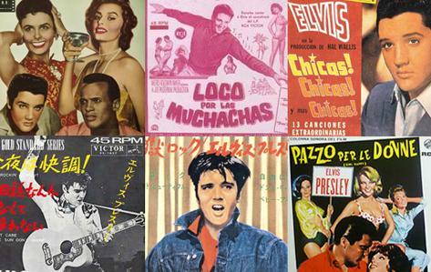 Elvis International