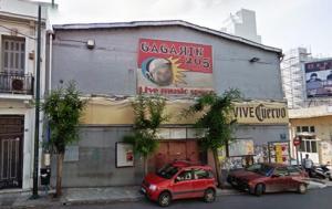 Gagarin 205