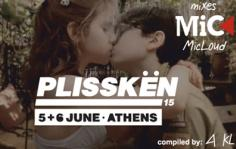 Plissken 2015 #2