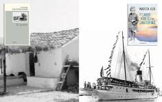 Στ' αμπέλια + Το ξανθό κορίτσι της Σαντορίνης