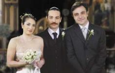 Γαμήλια Νάρκη