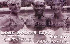 Lost Bodies live