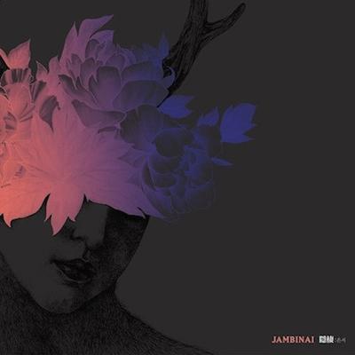 Jambinai - Α Hermitage