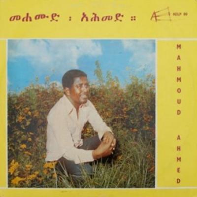 Mahmoud Ahmed – Mahmoud Ahmed