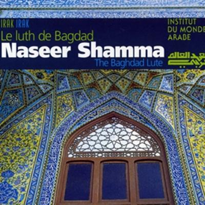 Naseer Shamma - Le Luth De Bagdad