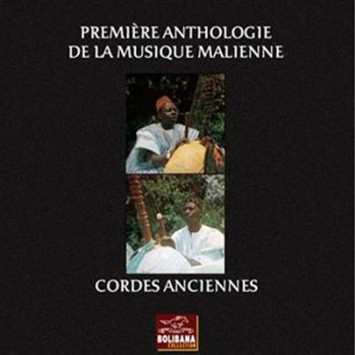 Première anthologie de la musique malienne - Cordes Anciennes